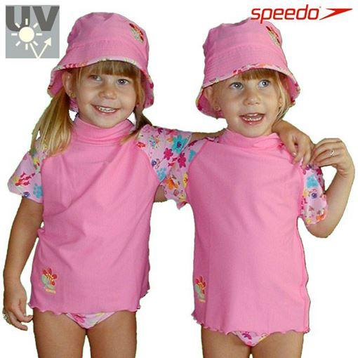 SPJR T-Shirt SpeedoDragonflyKK