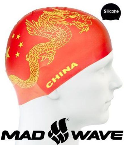 BKSR Silikon Badekappe China